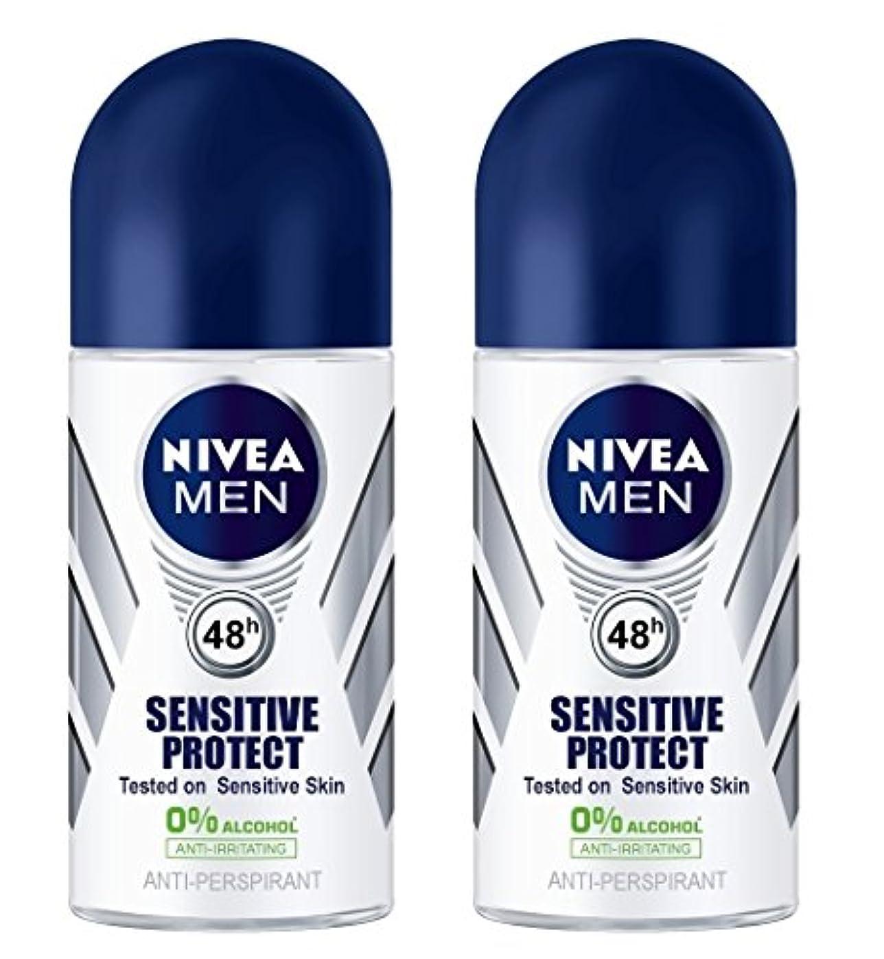 気配りのある基礎理論餌(Pack of 2) Nivea Sensitive Protect Anti-perspirant Deodorant Roll On for Men 50ml - (2パック) ニベア敏感な保護する制汗剤デオドラントロールオン...