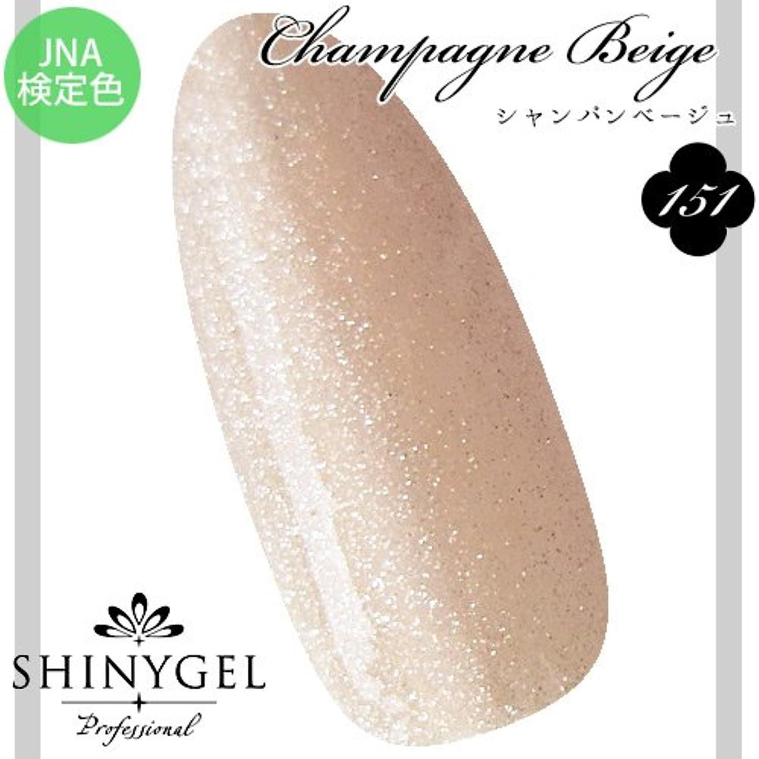 汚染する打ち上げる入るSHINY GEL カラージェル 151 4g シャンパンベージュ UV/LED対応