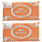七色 お風呂のせっけん 柿渋(無添加石鹸) 100g×3個入×2セット