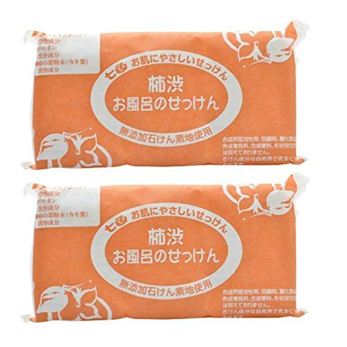 群集放射性熱心な七色 お風呂のせっけん 柿渋(無添加石鹸) 100g×3個入×2セット