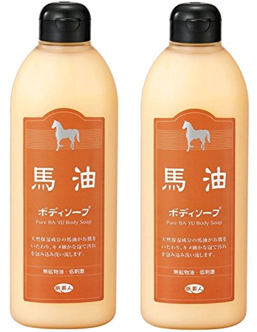 他の日本体宇宙のアズマ商事 の馬油ボディソープ400ml お得な2本セット / 旅美人 乾燥肌に最適