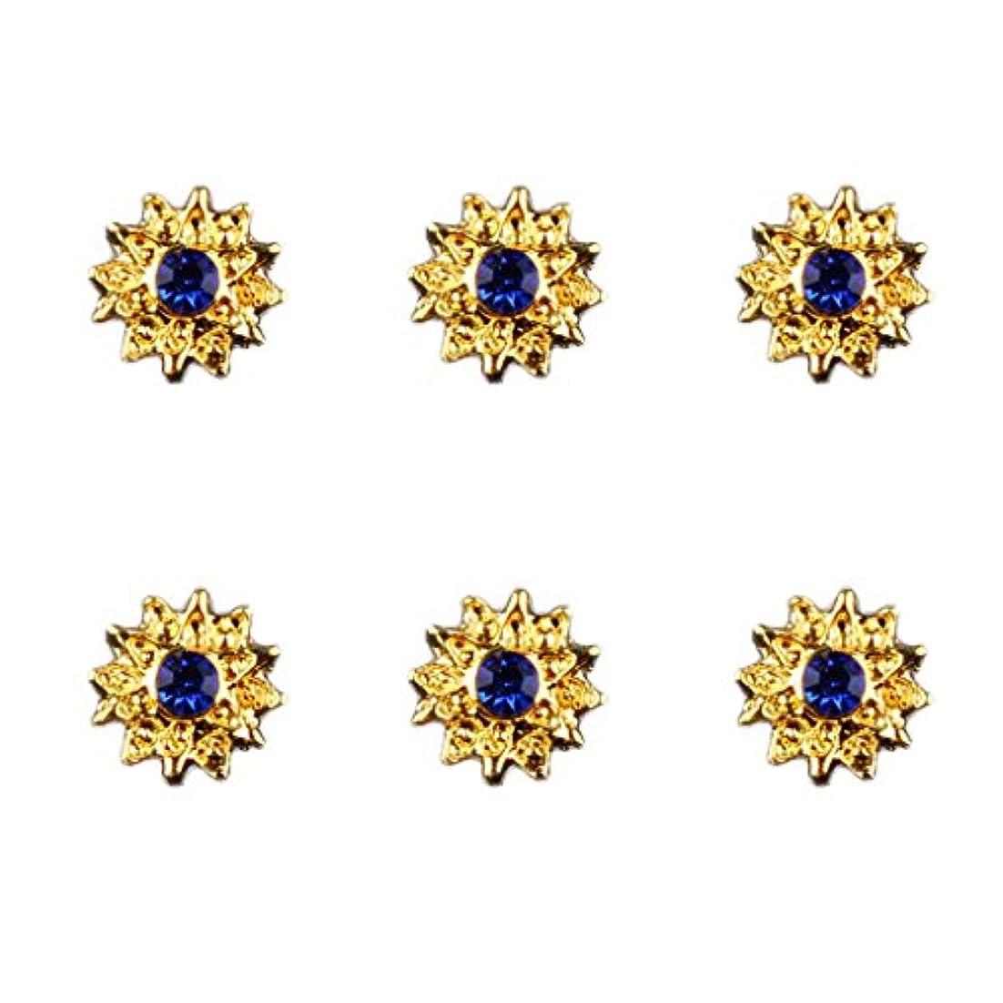 拒絶するヘクタール突然のSM SunniMix 約50個入り マニキュア ダイヤモンド 3Dネイルアート ヒントステッカー 装飾 全8種類 - 6