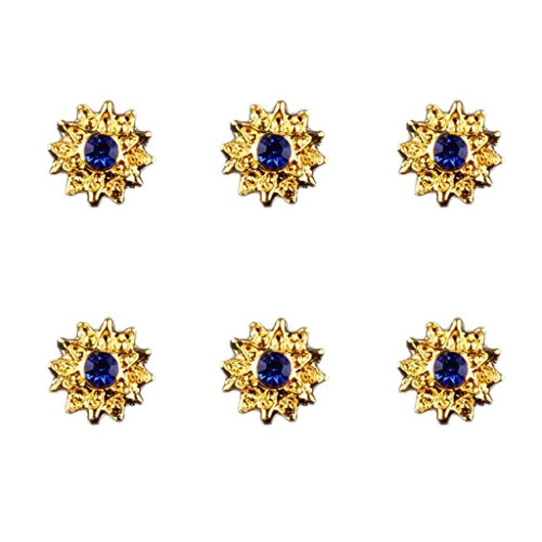 通り抜けるディスコ通訳約50個入り マニキュア ダイヤモンド 3Dネイルアート ヒントステッカー 装飾 全8種類 - 6