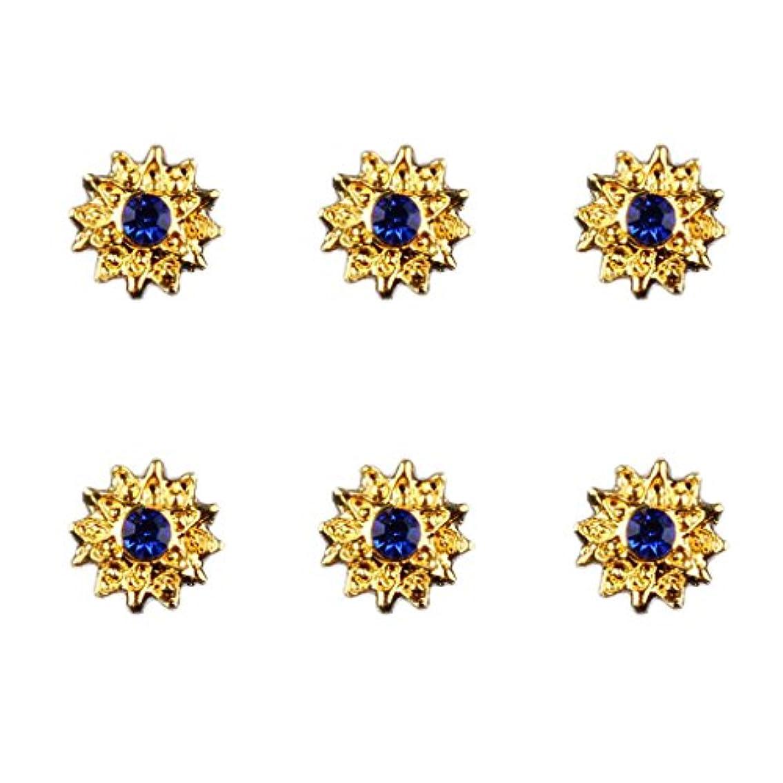 無意識外科医ベテラン約50個入り マニキュア ダイヤモンド 3Dネイルアート ヒントステッカー 装飾 全8種類 - 6