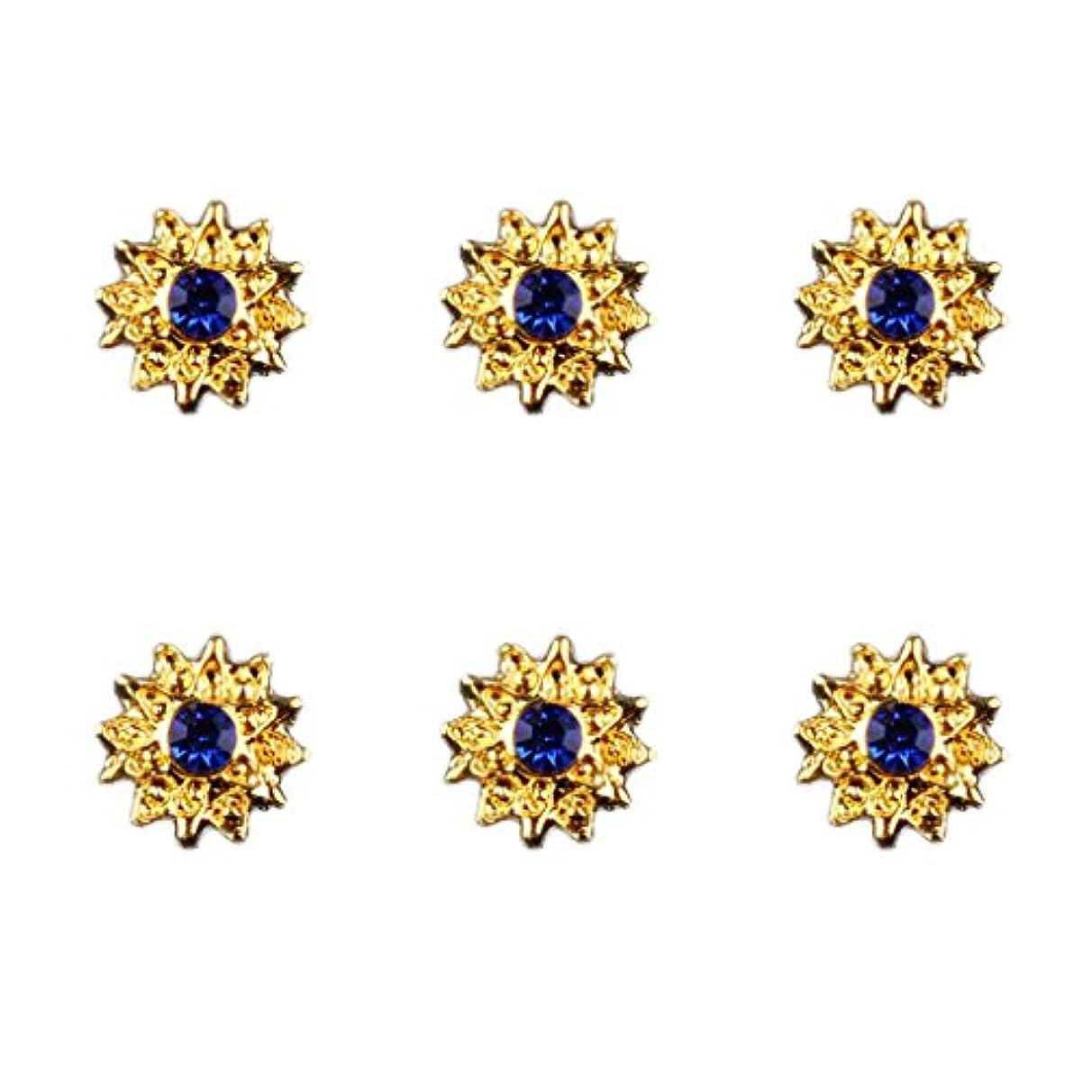 桁緩む首相約50個入り マニキュア ダイヤモンド 3Dネイルアート ヒントステッカー 装飾 全8種類 - 6