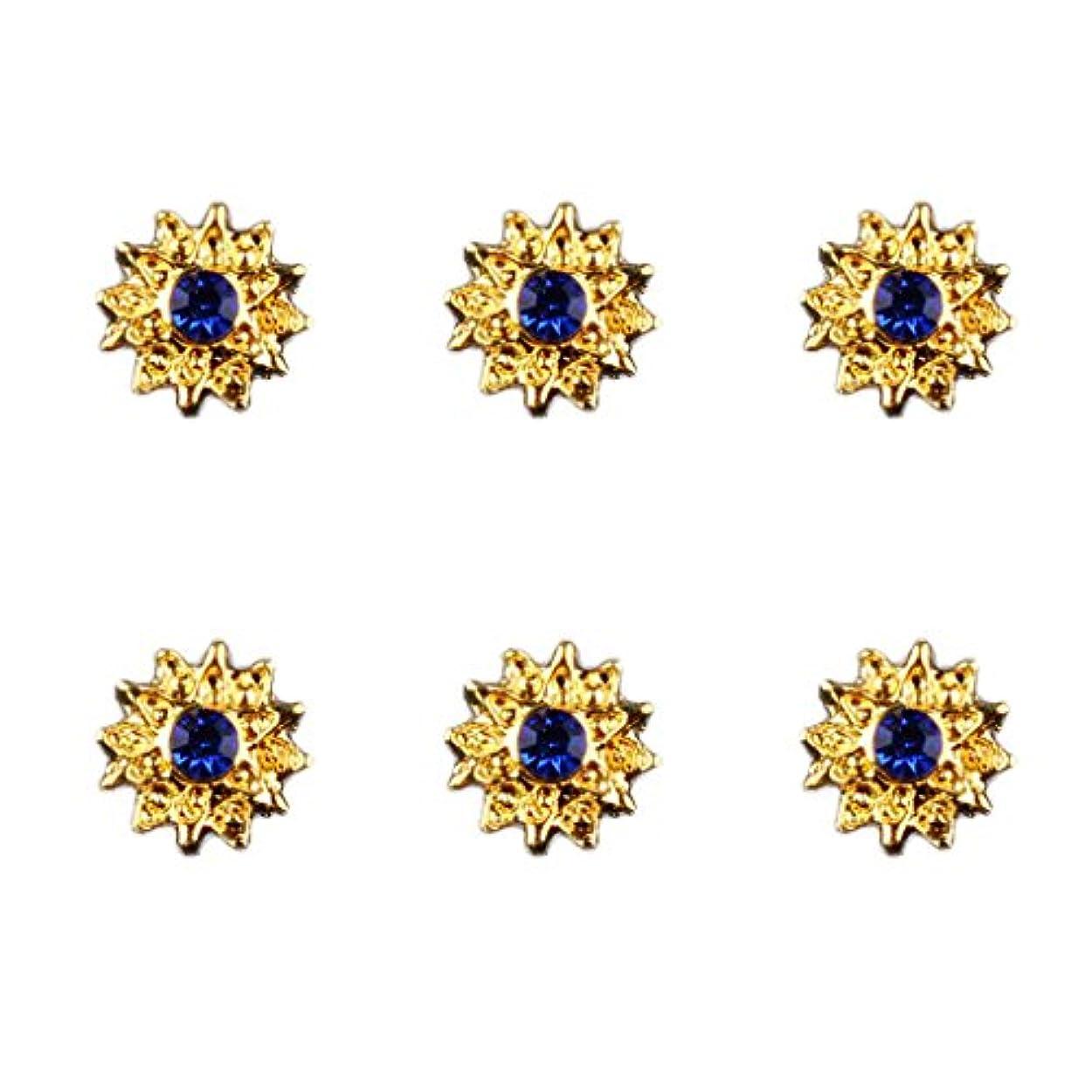 SM SunniMix 約50個入り マニキュア ダイヤモンド 3Dネイルアート ヒントステッカー 装飾 全8種類 - 6