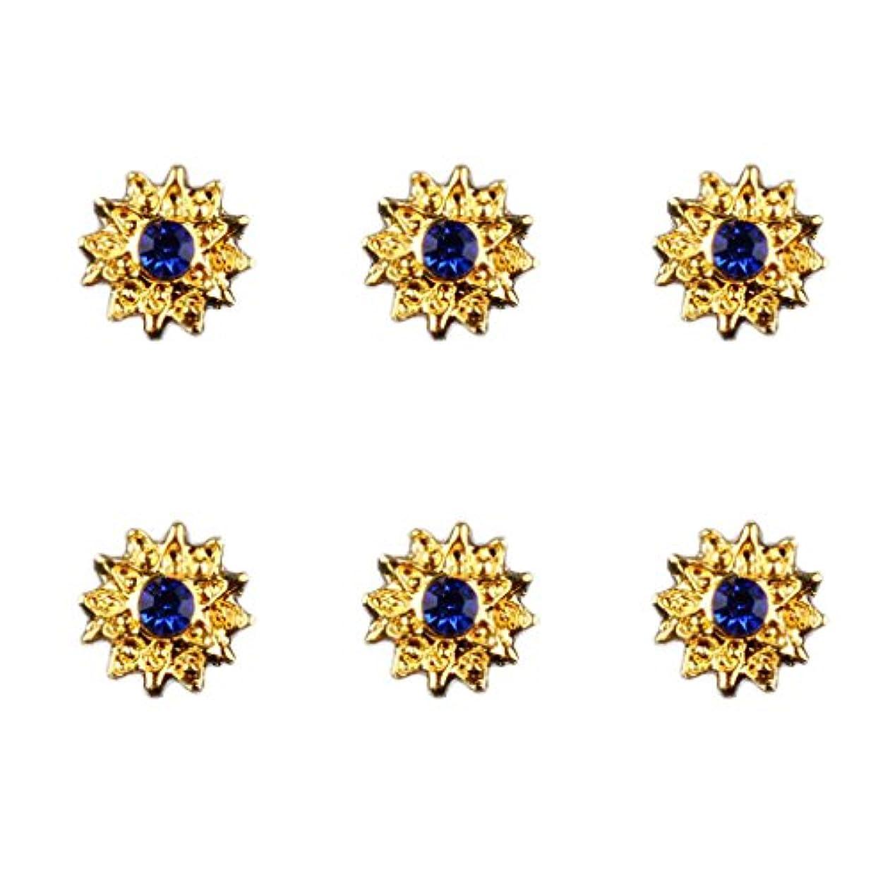 早く神のマーガレットミッチェルSM SunniMix 約50個入り マニキュア ダイヤモンド 3Dネイルアート ヒントステッカー 装飾 全8種類 - 6