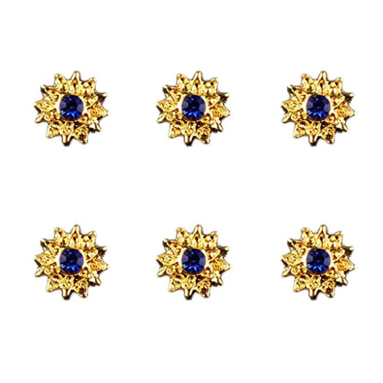 知り合いになるすり減る発表する約50個入り マニキュア ダイヤモンド 3Dネイルアート ヒントステッカー 装飾 全8種類 - 6