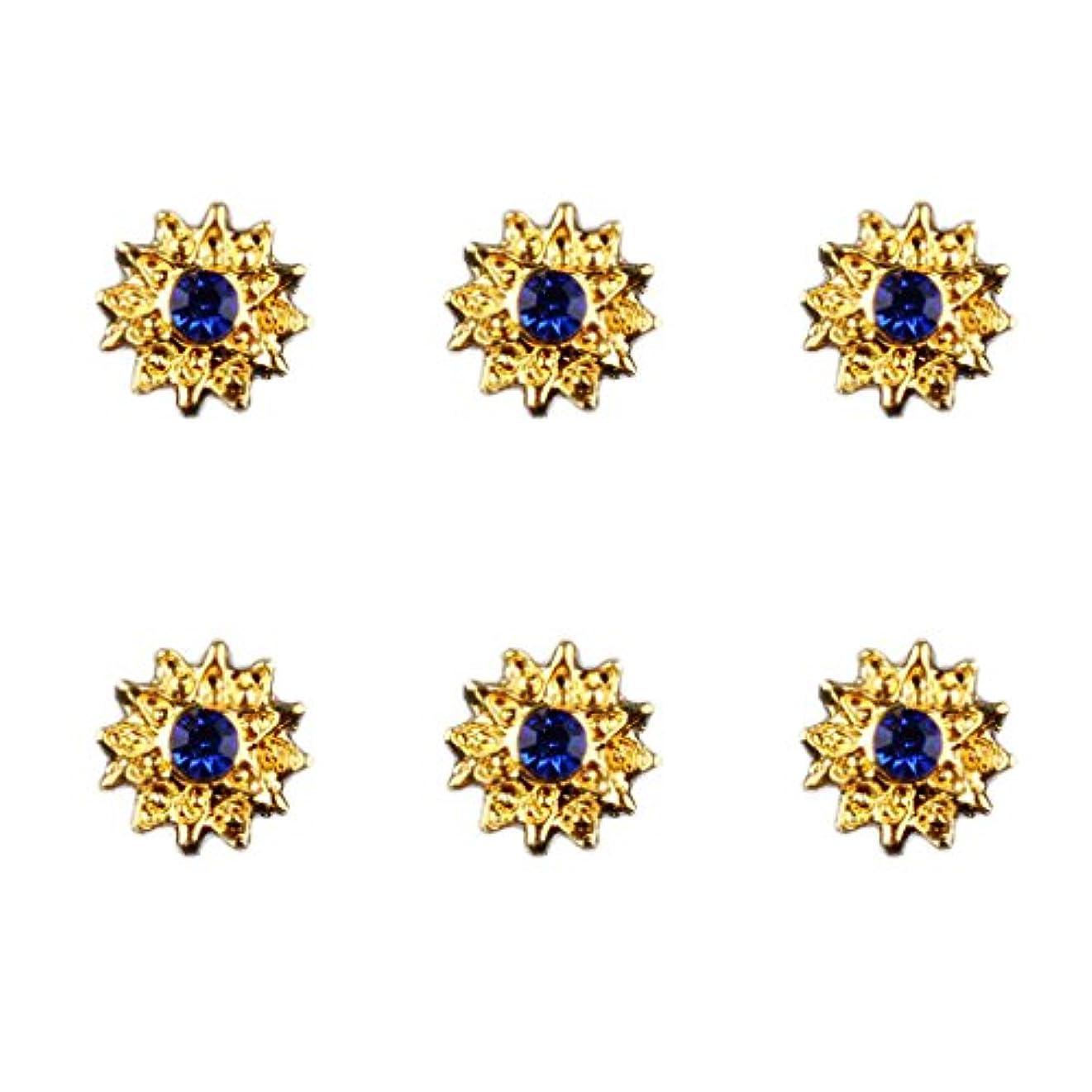 事しみ独立約50個入り マニキュア ダイヤモンド 3Dネイルアート ヒントステッカー 装飾 全8種類 - 6