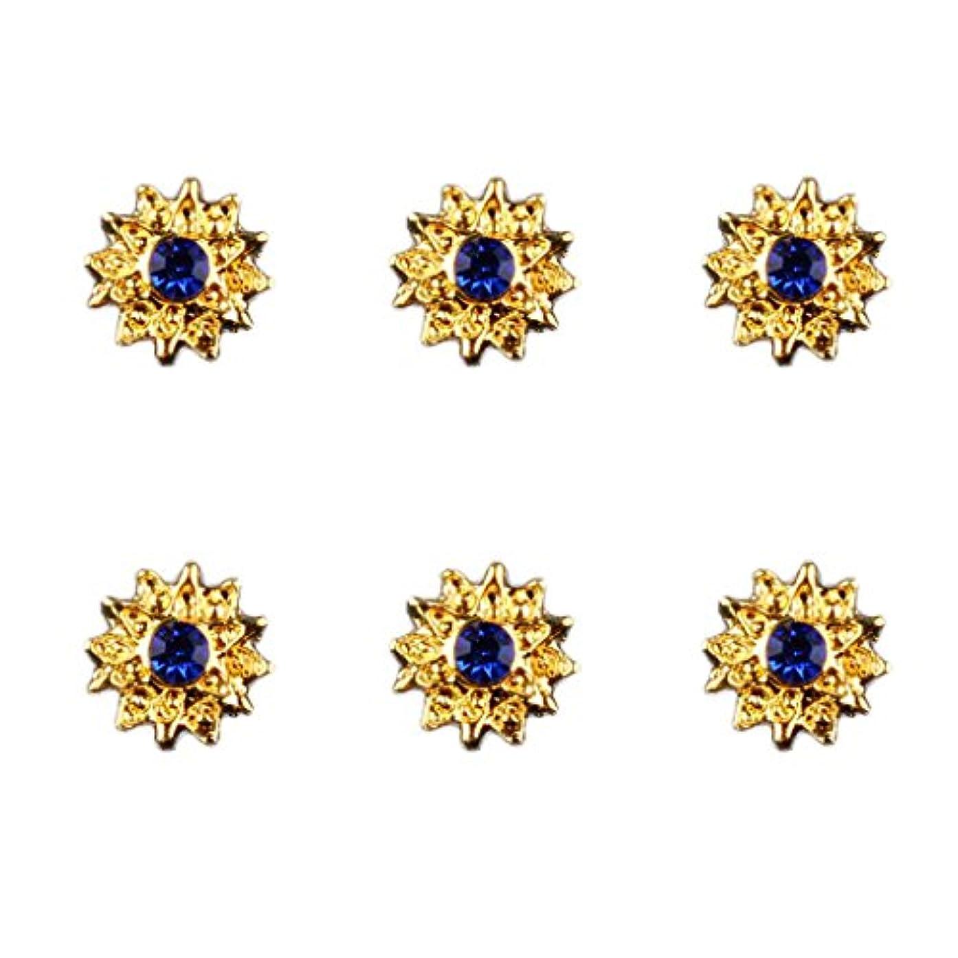挑発する陰謀仕立て屋SM SunniMix 約50個入り マニキュア ダイヤモンド 3Dネイルアート ヒントステッカー 装飾 全8種類 - 6