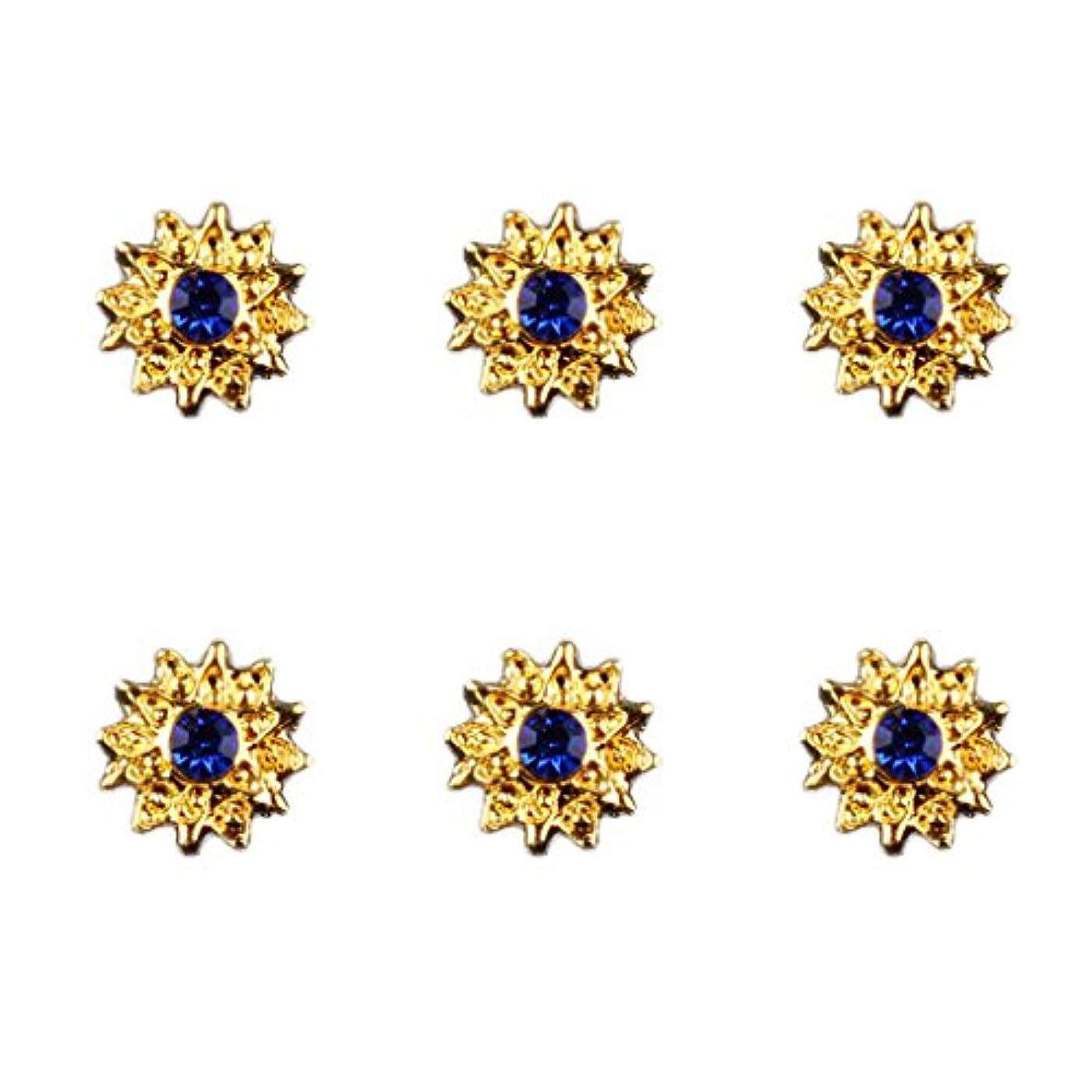 そよ風順応性のある高原約50個入り マニキュア ダイヤモンド 3Dネイルアート ヒントステッカー 装飾 全8種類 - 6