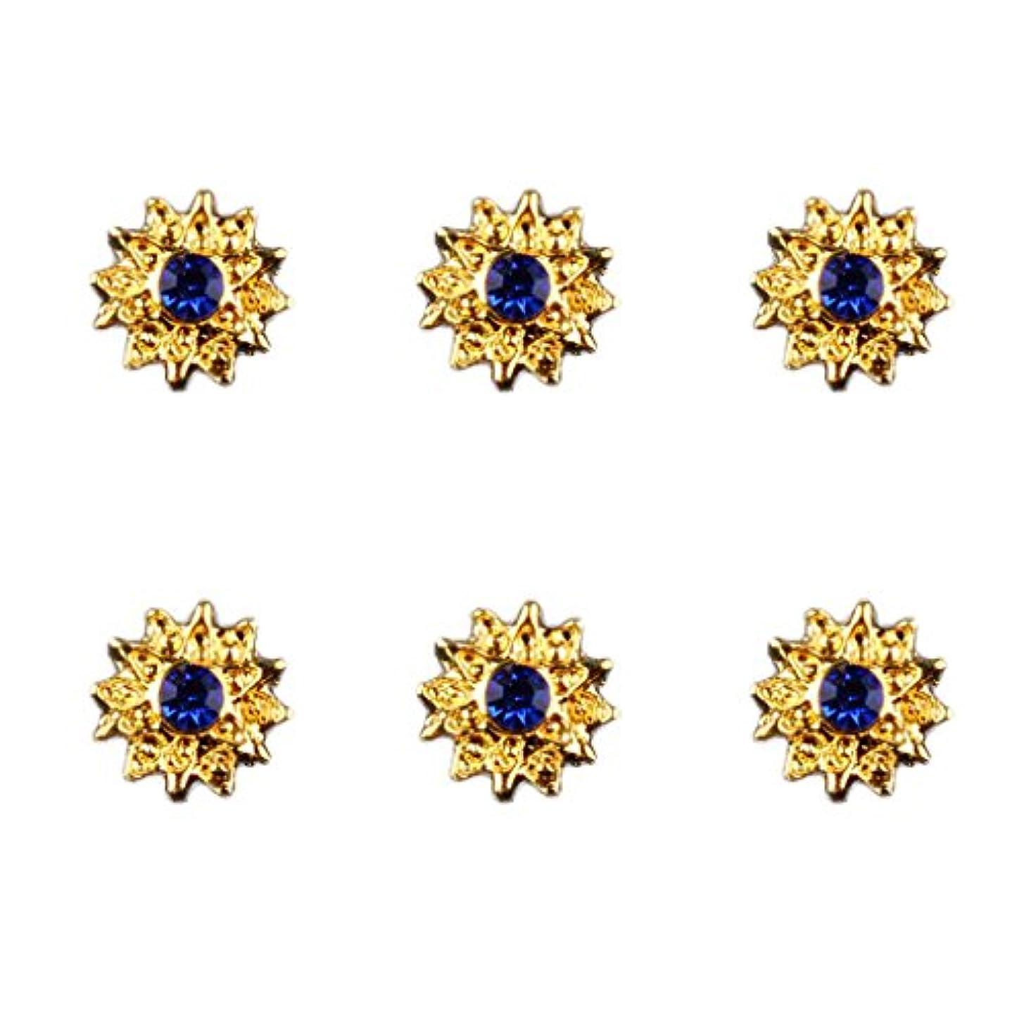 局カード副詞SM SunniMix 約50個入り マニキュア ダイヤモンド 3Dネイルアート ヒントステッカー 装飾 全8種類 - 6
