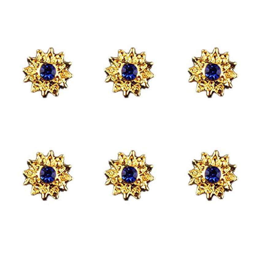 モディッシュスープ精査する約50個入り マニキュア ダイヤモンド 3Dネイルアート ヒントステッカー 装飾 全8種類 - 6