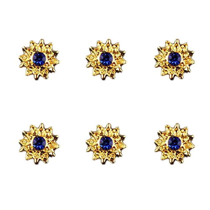 検出する地元中央約50個入り マニキュア ダイヤモンド 3Dネイルアート ヒントステッカー 装飾 全8種類 - 6