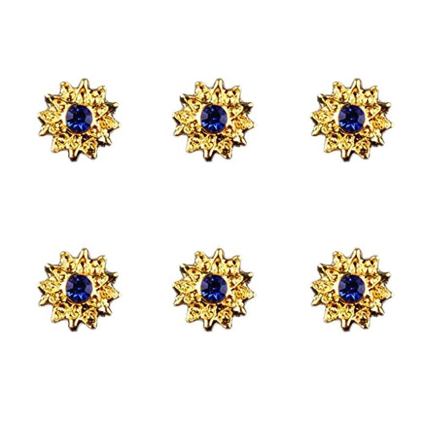 もちろん地区同僚SM SunniMix 約50個入り マニキュア ダイヤモンド 3Dネイルアート ヒントステッカー 装飾 全8種類 - 6