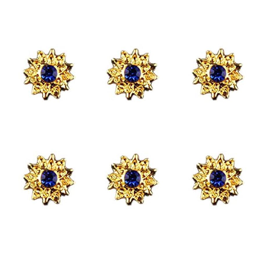 揃えるルアーいたずらな約50個入り マニキュア ダイヤモンド 3Dネイルアート ヒントステッカー 装飾 全8種類 - 6