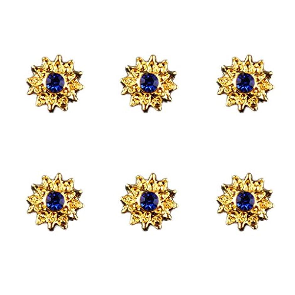 キーエキゾチック取り囲む約50個入り マニキュア ダイヤモンド 3Dネイルアート ヒントステッカー 装飾 全8種類 - 6