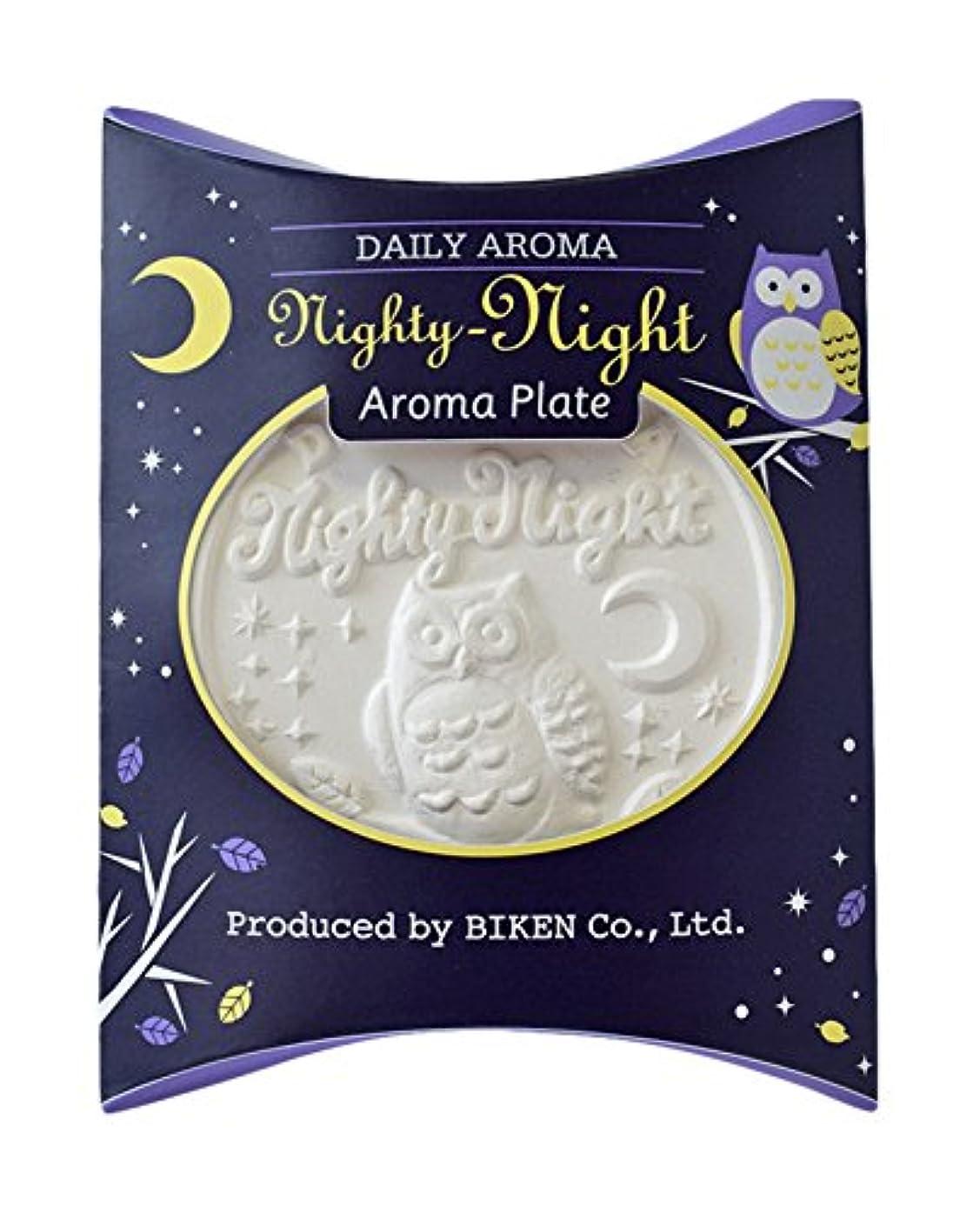 習字自慢人柄Nighty-Night アロマプレート