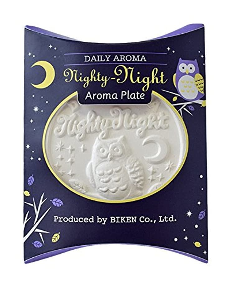 肌寒いさせる摘むNighty-Night アロマプレート
