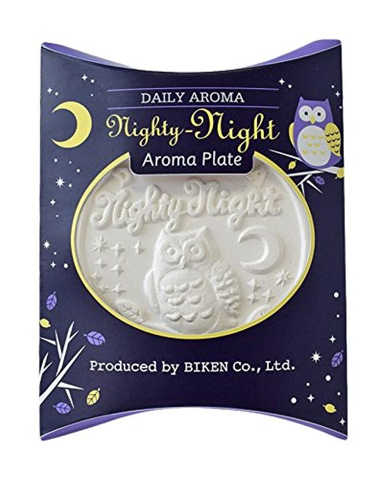 Nighty-Night アロマプレート