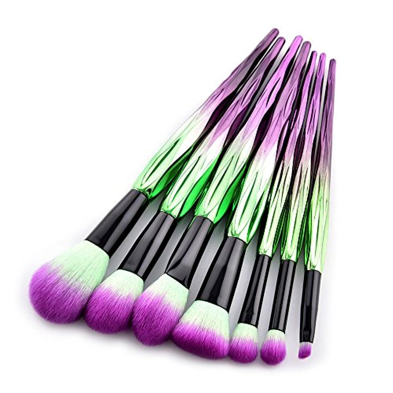 読み書きのできない電池旋律的(プタス)Putars メイクブラシ メイクブラシセット 7本セット 22*12*1.4cm 紫 緑 ベースメイク 化粧ブラシ ふわふわ お肌に優しい 毛量たっぷり メイク道具 プレゼント