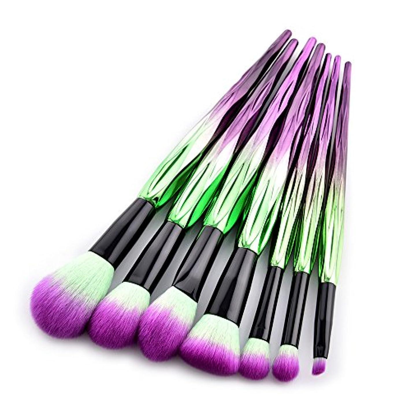 アラビア語マージできる(プタス)Putars メイクブラシ メイクブラシセット 7本セット 22*12*1.4cm 紫 緑 ベースメイク 化粧ブラシ ふわふわ お肌に優しい 毛量たっぷり メイク道具 プレゼント