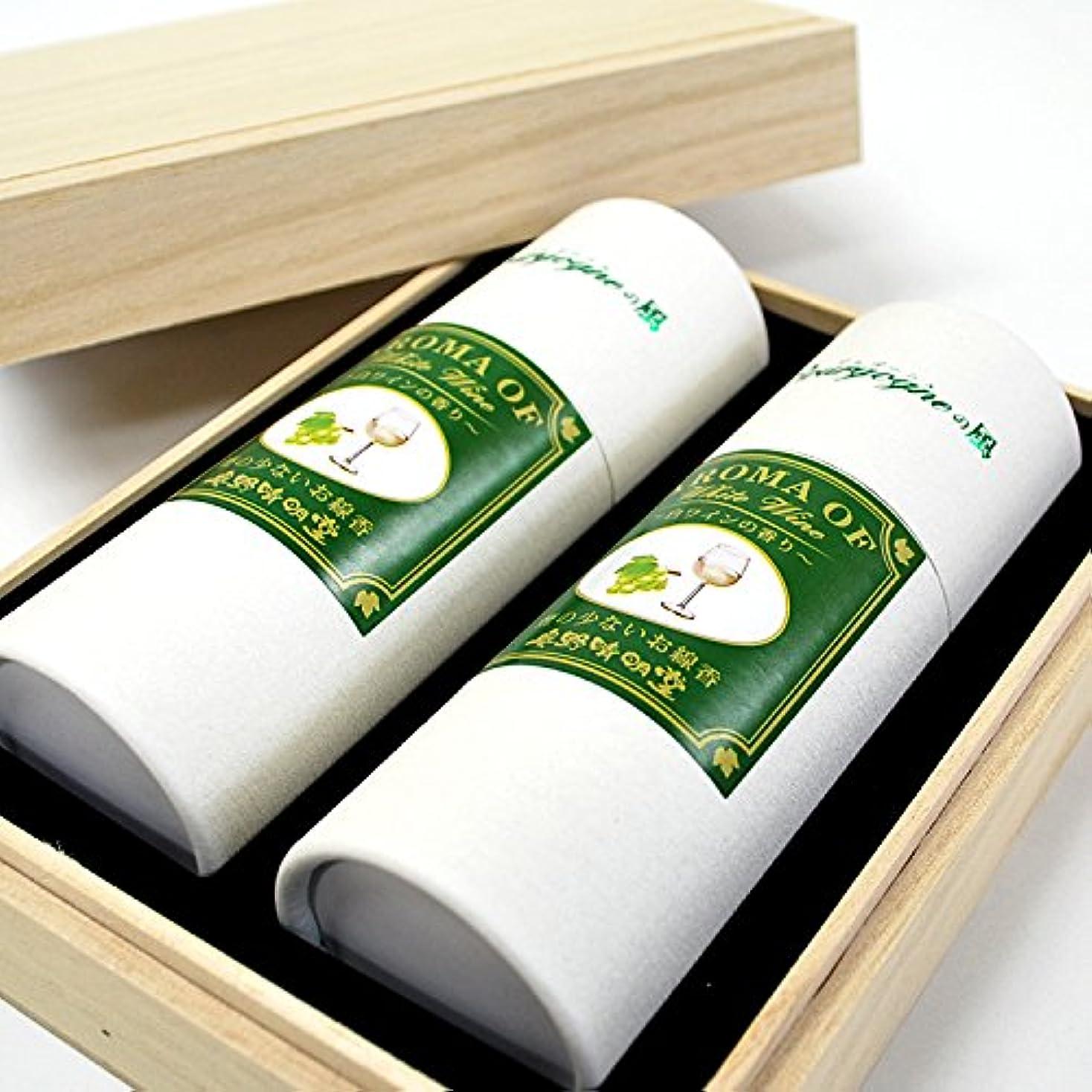 レスリング誠意沼地ワインの香りのお線香 奥野晴明堂 Bourgogne(ブルゴーニュ)の風 白ワインの香り 桐箱2本入り 28-5 微煙タイプ
