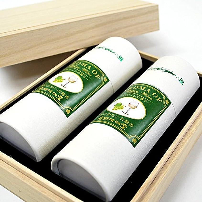 ご近所トンネル全員ワインの香りのお線香 奥野晴明堂 Bourgogne(ブルゴーニュ)の風 白ワインの香り 桐箱2本入り 28-5 微煙タイプ