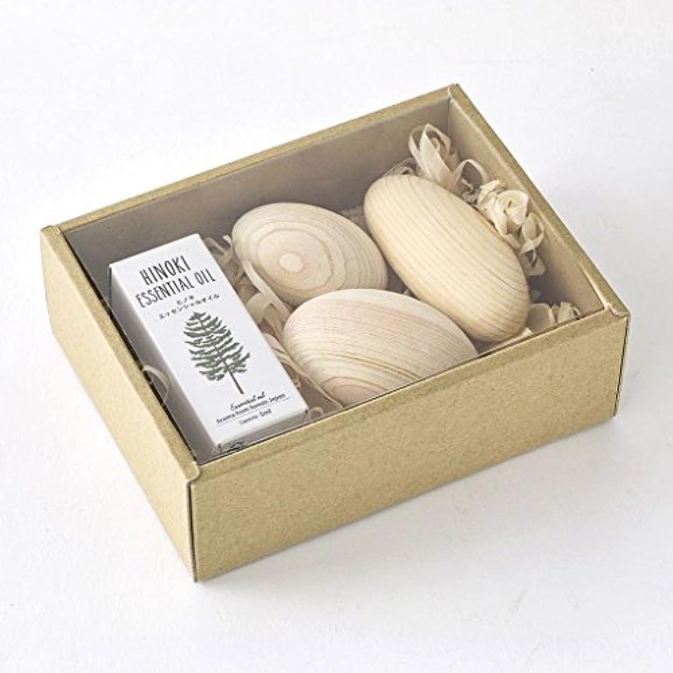 リングあいにくコンパクトSPICE OF LIFE アロマオイル&ウッドボールセット ヒノキ 木曽ヒノキ 天然精油 香り 癒し リラックス 日本製 YKLG8010SET