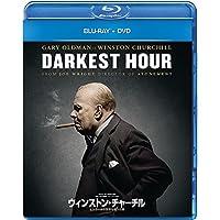ウィンストン・チャーチル ヒトラーから世界を救った男 ブルーレイ+DVDセット