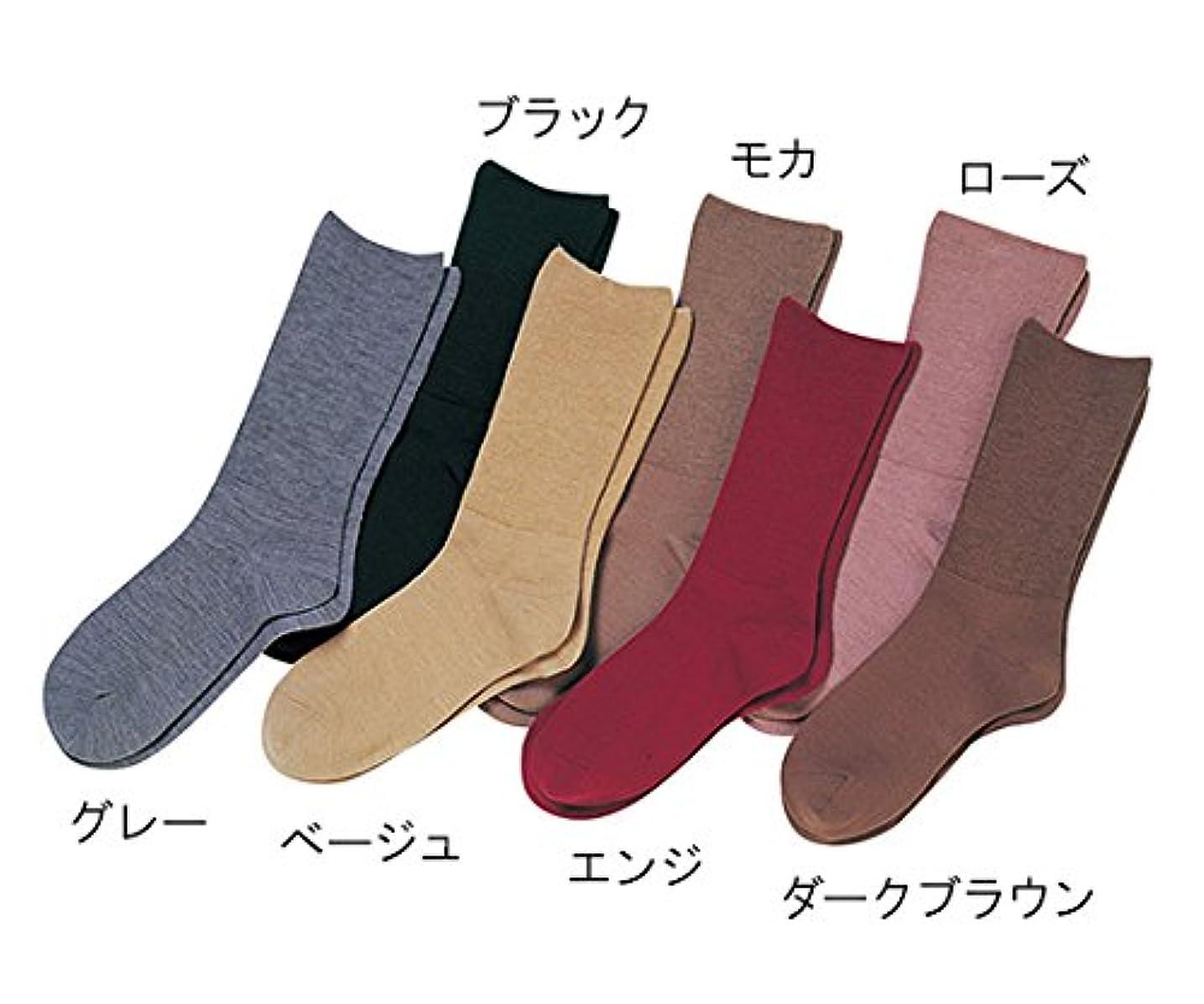 お茶福祉簡単な神戸生絲 ふくらはぎ楽らくすべり止めソックス 婦人 秋冬用 モカ 3907 モカ