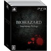 BIOHAZARD Anniversary Package - PS3