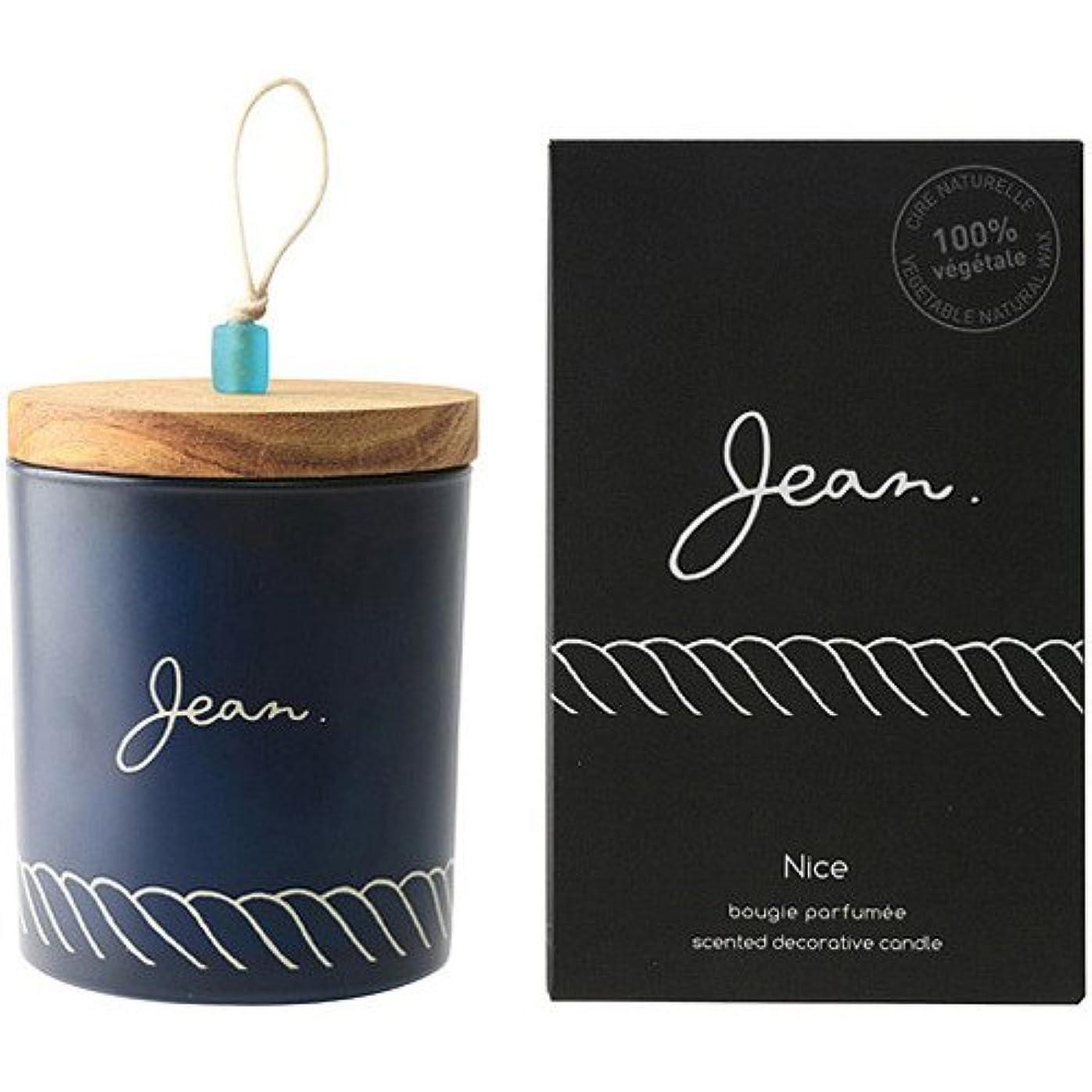 急流魅力的であることへのアピール弱いJean(ジャン) センティッドキャンドル ニース 150g