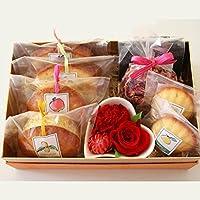 カラフルボックスギフト~ハーブティと焼き菓子とミニフラワーアレンジ (ローズ, レッド)