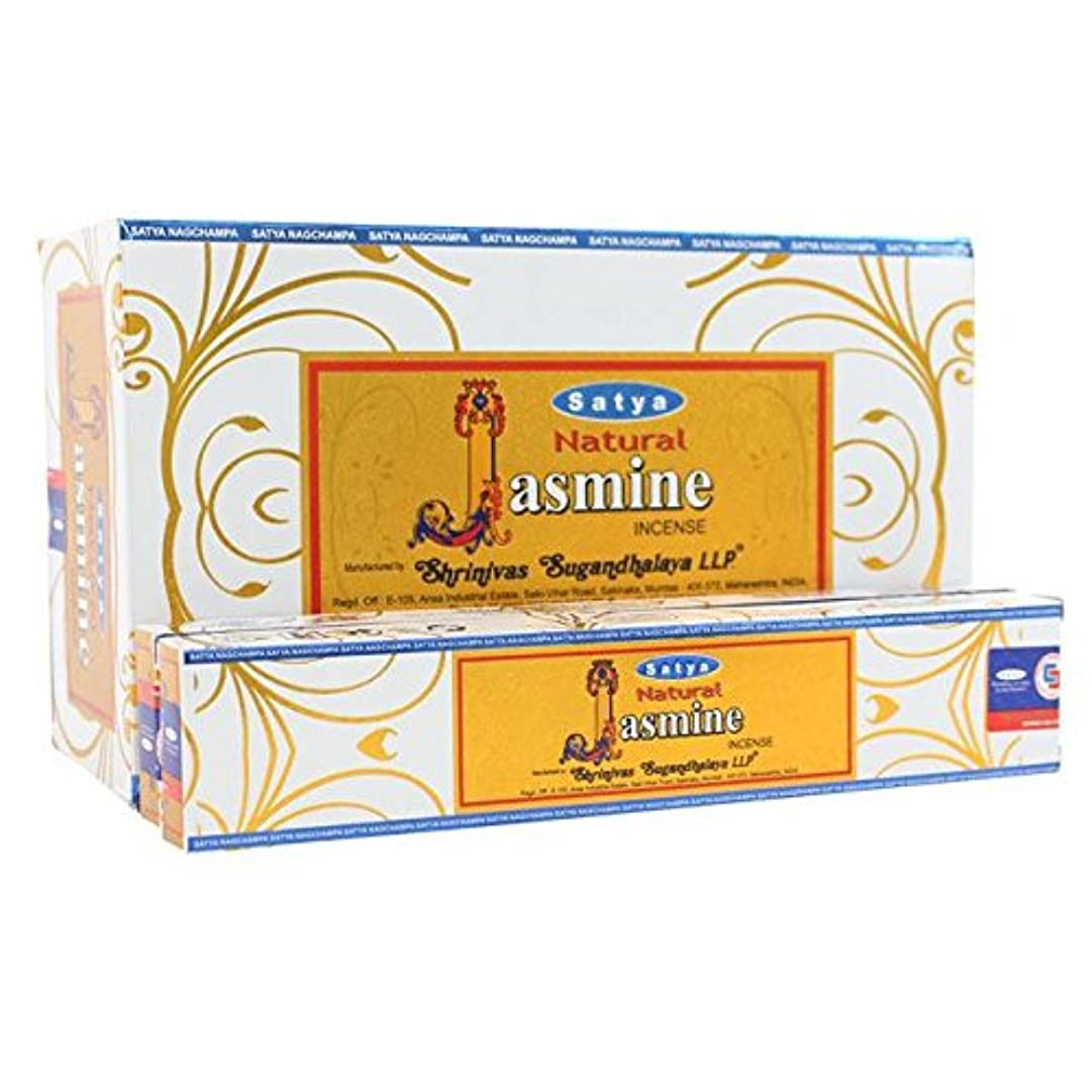 見落とす食い違いメロディーBox Of 12 Packs Of Natural Jasmine Incense Sticks By Satya