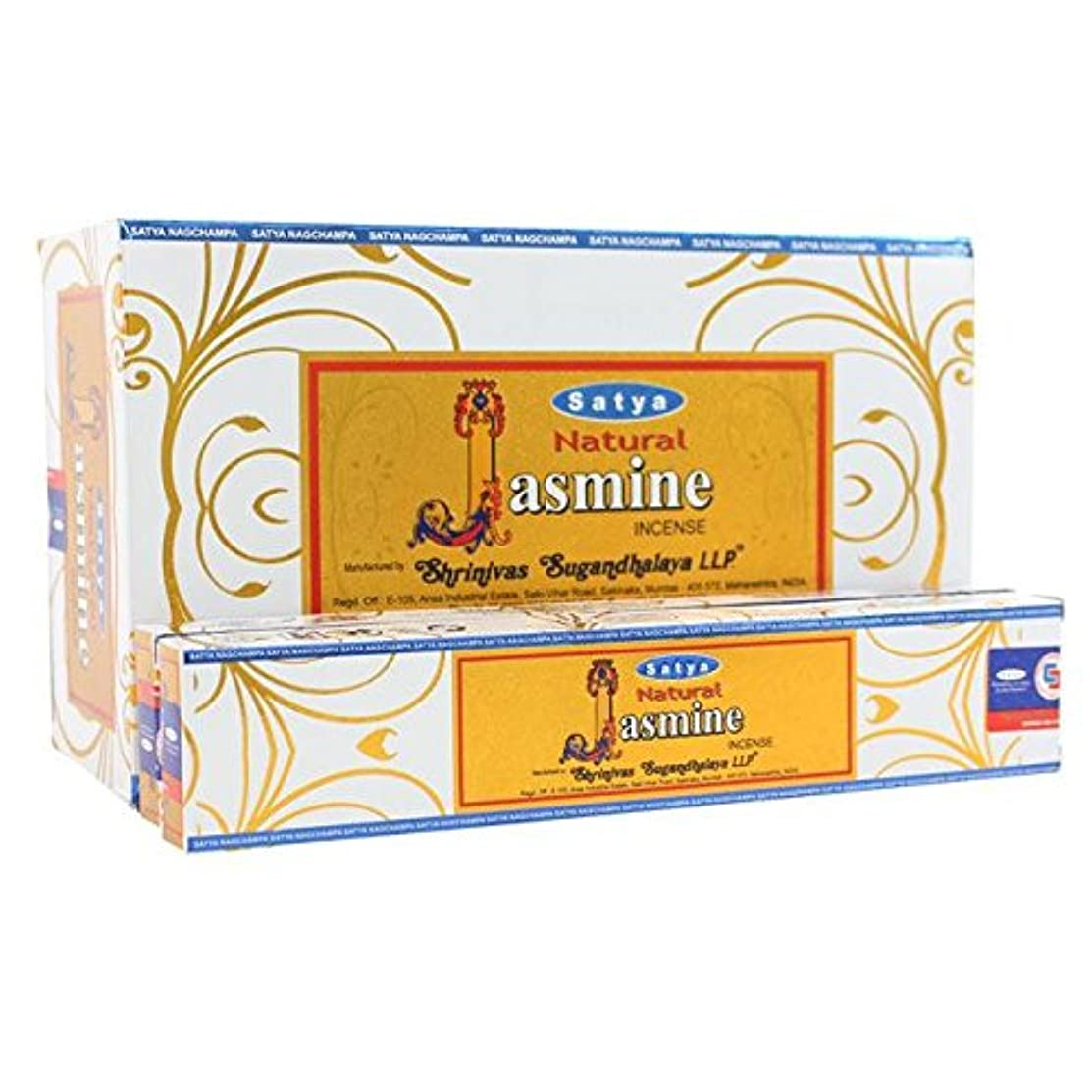 処理するタッチオピエートBox Of 12 Packs Of Natural Jasmine Incense Sticks By Satya