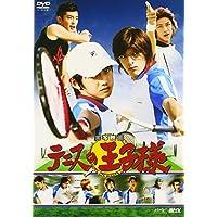 実写映画 テニスの王子様
