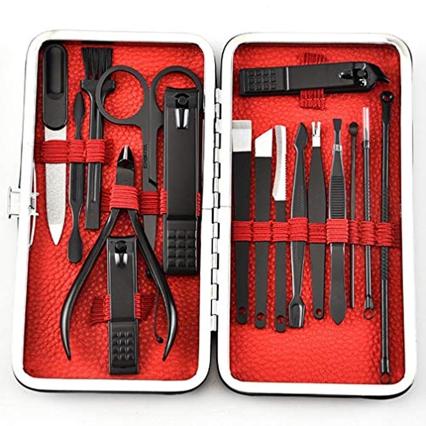 衝撃品種肥料17pcsマニキュアペディキュアセット、ステンレス鋼ネイルケアカッターキューティクルリムーバーネイルクリッパーペディキュアツールキット,Red