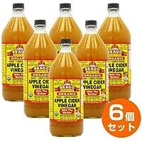 Bragg オーガニック アップルサイダービネガー(リンゴ酢)[海外直送品] (6個)