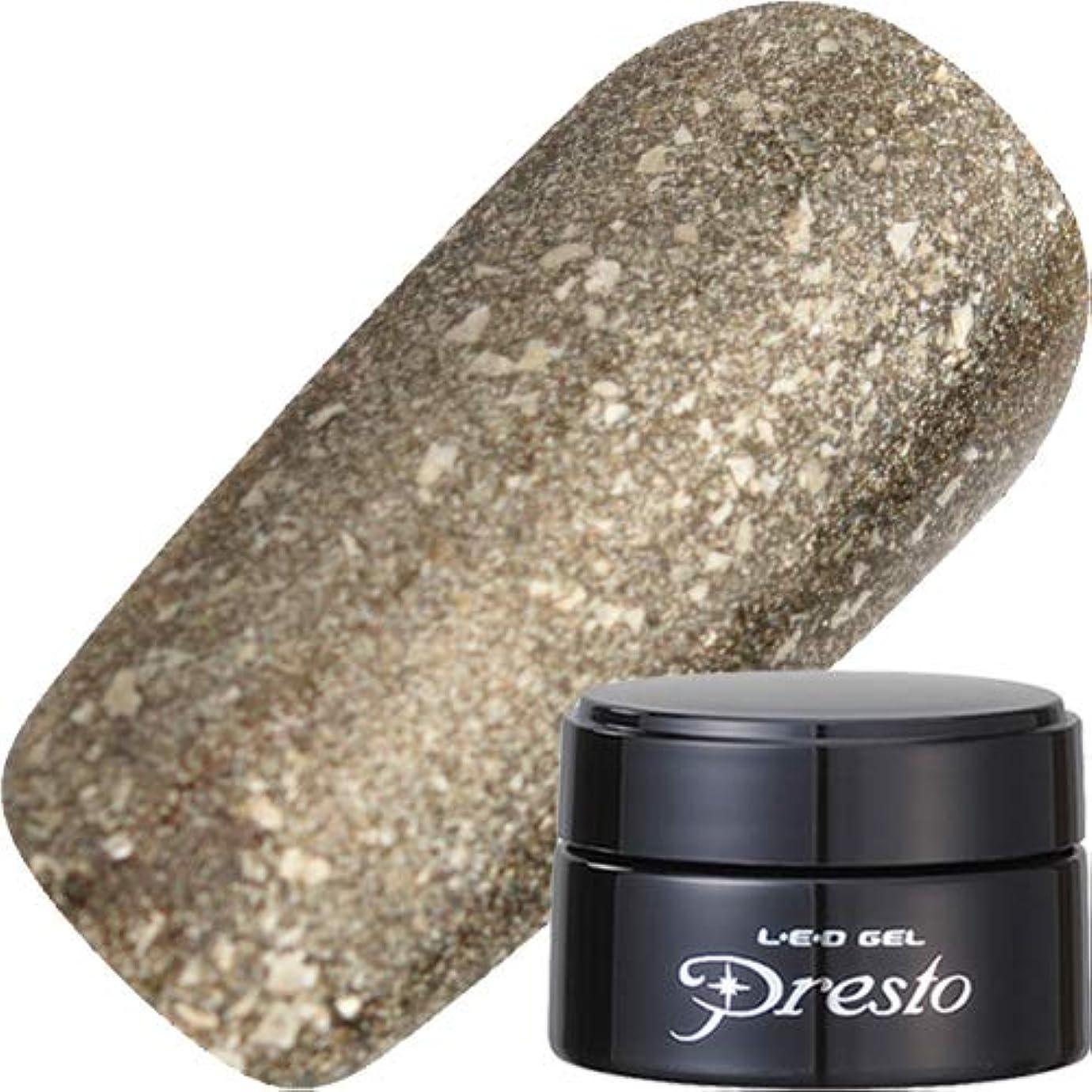 どんなときも暖炉不名誉presto(プレスト) presto カラージェル 279 2.7g UV/LED対応 ジェルネイル