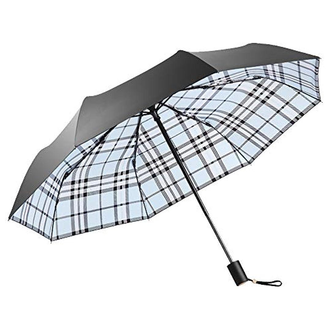 シソーラスベアリングサークル作動する傘の男性と女性の雨と雨のデュアルユースマニュアル三つ折り傘