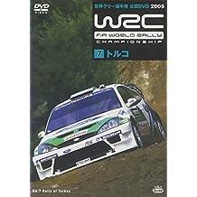 WRC ・?Eメ?ー'I???? 2005 vol.7 ト・コ
