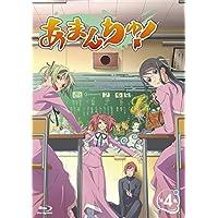 【Amazon.co.jp限定】あまんちゅ!  第4巻