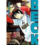 BECK(29) (月刊少年マガジンコミックス)