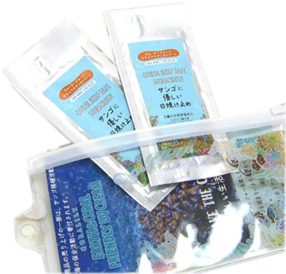 葉巻熟す適応するサンゴに優しい日焼け止め(2パック入)