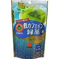 お茶の丸幸 低カフェイン緑茶ティーバッグ(2g×12P) 24g