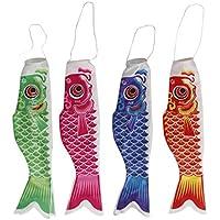 鯉のぼり(4枚) 4色 吹流し お庭 お祭り ストリーマー 全3サイズ 装飾 屋外 ベランダ  - 55cm
