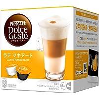ネスカフェ ドルチェグスト 専用カプセルラテ マキアート 16P(8杯分)×9箱