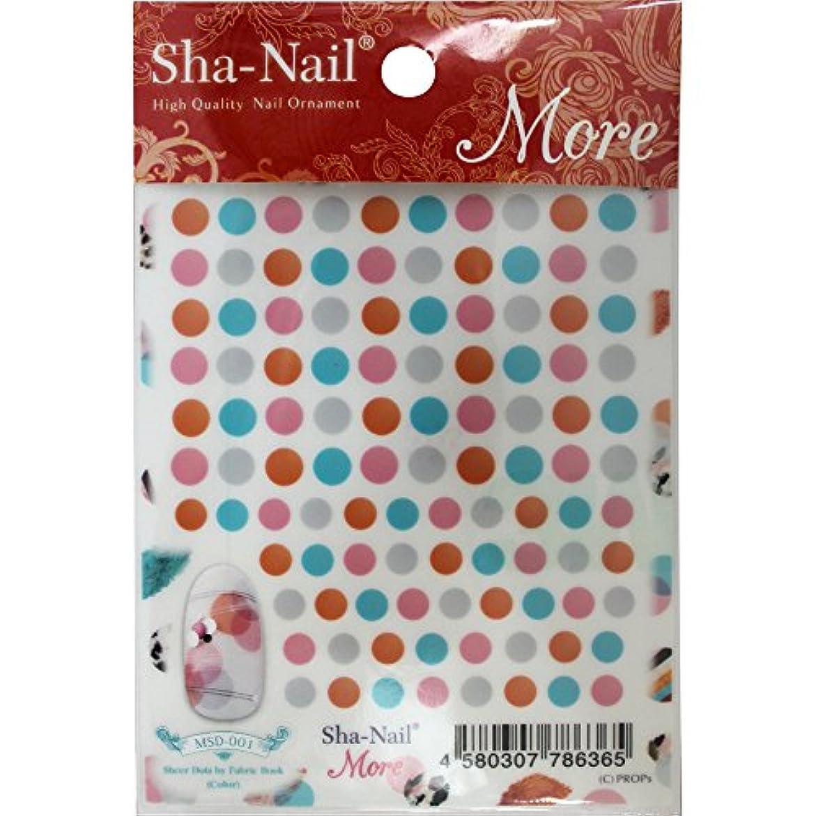 ペフ慣らす息を切らしてSha-Nail More ネイルシール シアードット(カラー) MSD-001 アート材