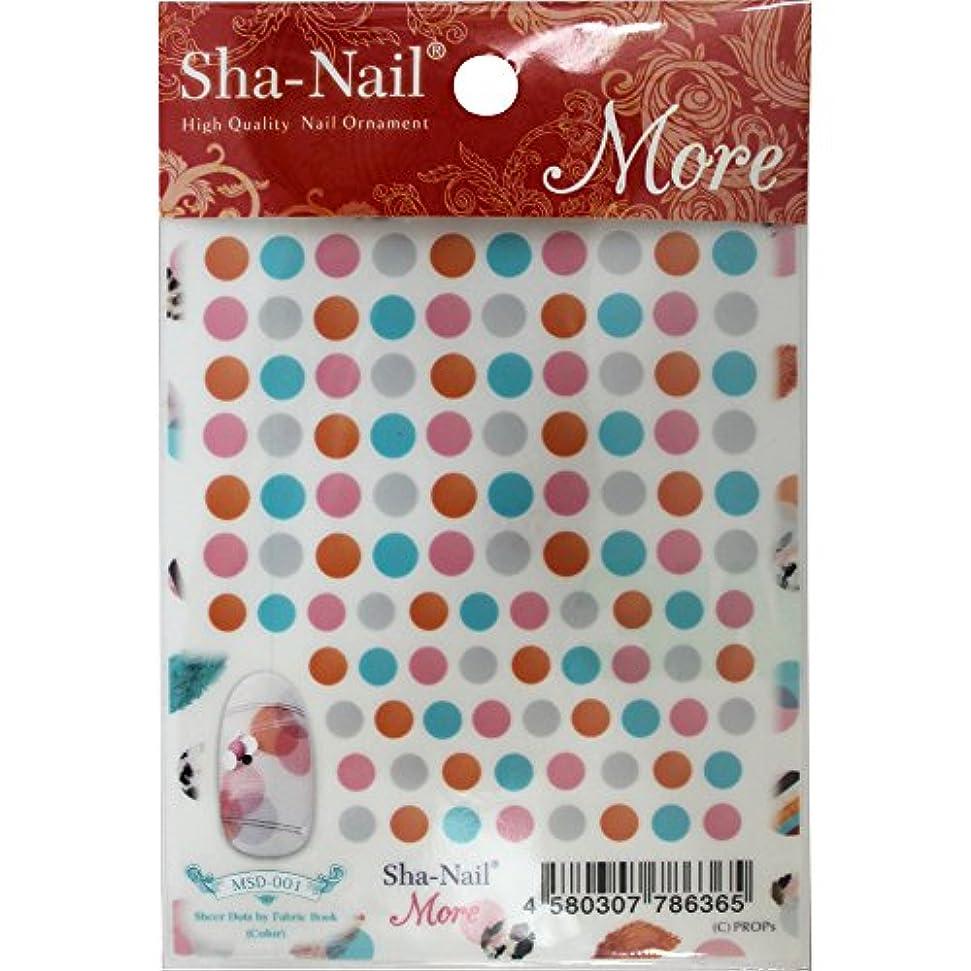 瞑想的文字不毛のSha-Nail More ネイルシール シアードット(カラー) MSD-001 アート材